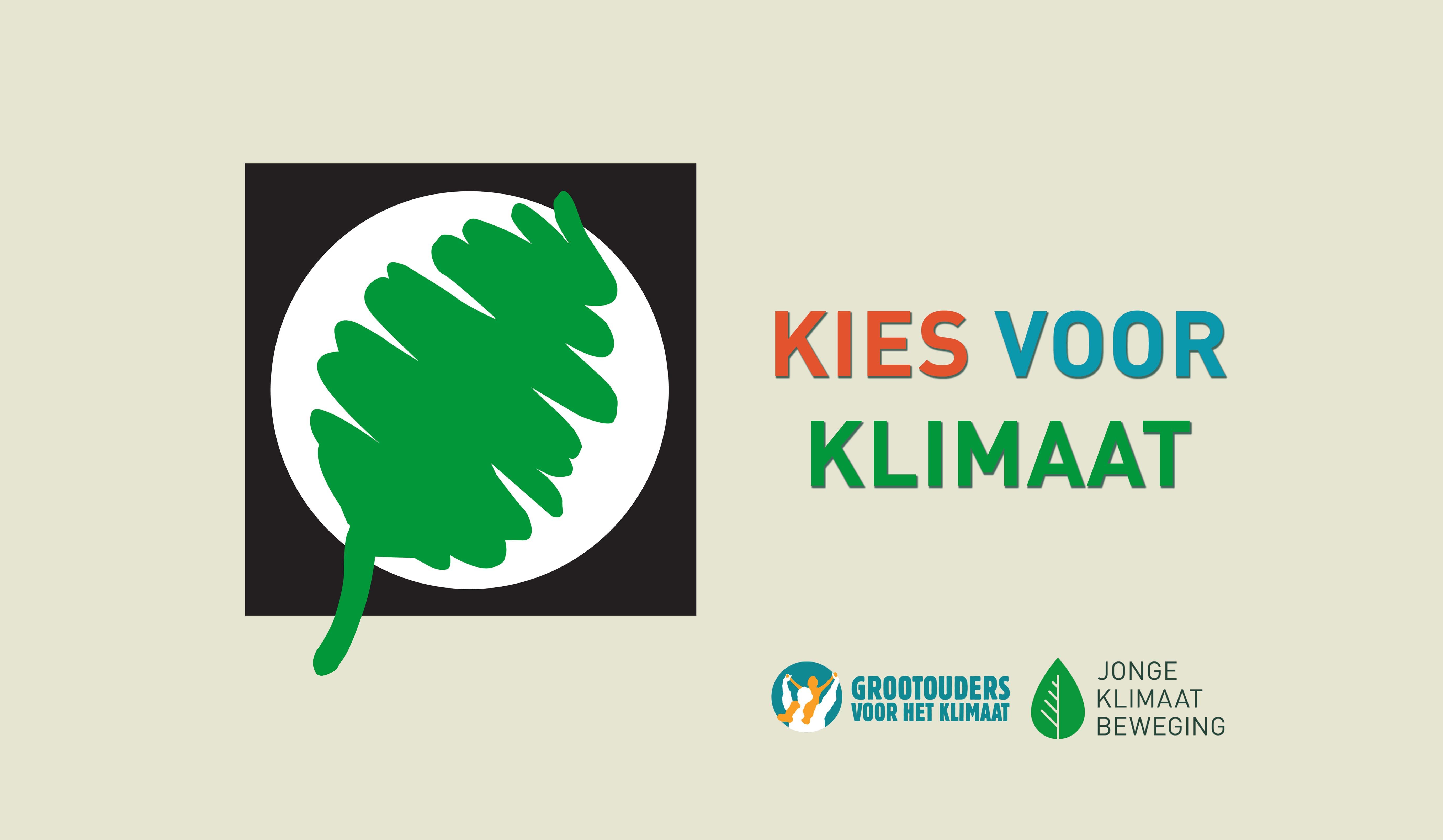 """Jongeren én ouderen roepen op: """"Kies voor klimaat!"""""""